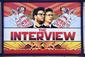 Фильм «Интервью» покажут по кабельному телевидению Америки