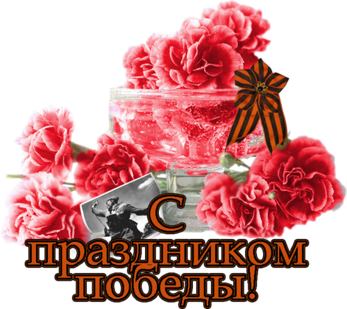 https://img-fotki.yandex.ru/get/15591/131624064.5ea/0_13abf1_c3136df8_L.png