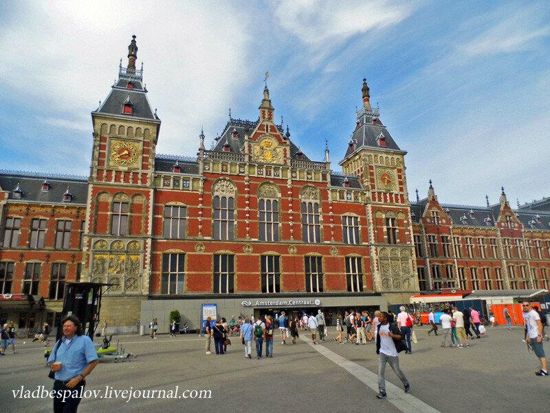 2013-07-17 Amsterdam (60).JPG