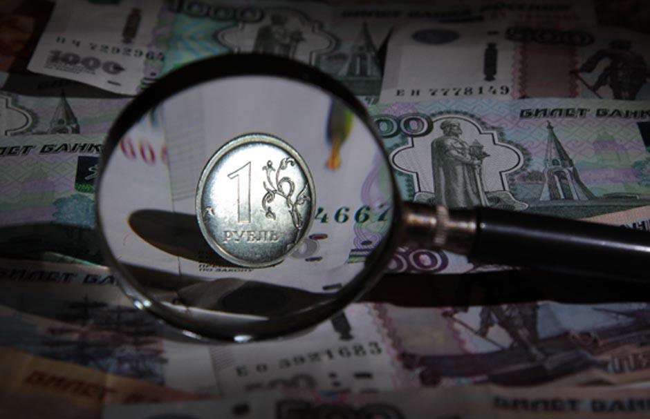 О курсе рубля, партии и правительства