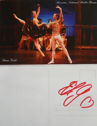 Русский балет в Уосау.
