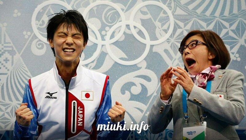 Юзуру Ханю (Yuzuru Hany) - японский фигурист-одиночник, олимпийский чемпион 2014 года