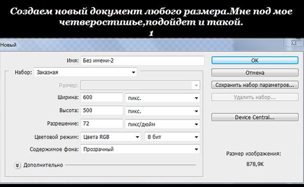https://img-fotki.yandex.ru/get/15591/231007242.15/0_114057_7c9f1f22_orig