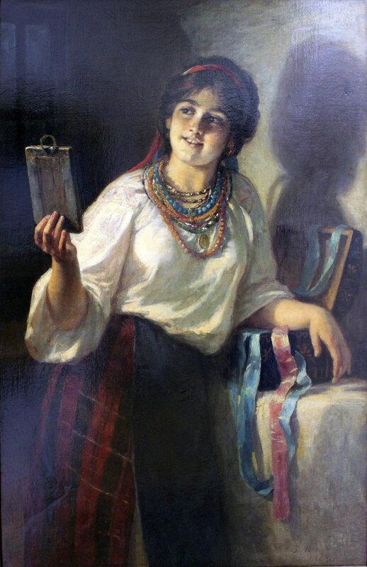 """Харитон Платонов """"Оксана"""", 1888 г."""