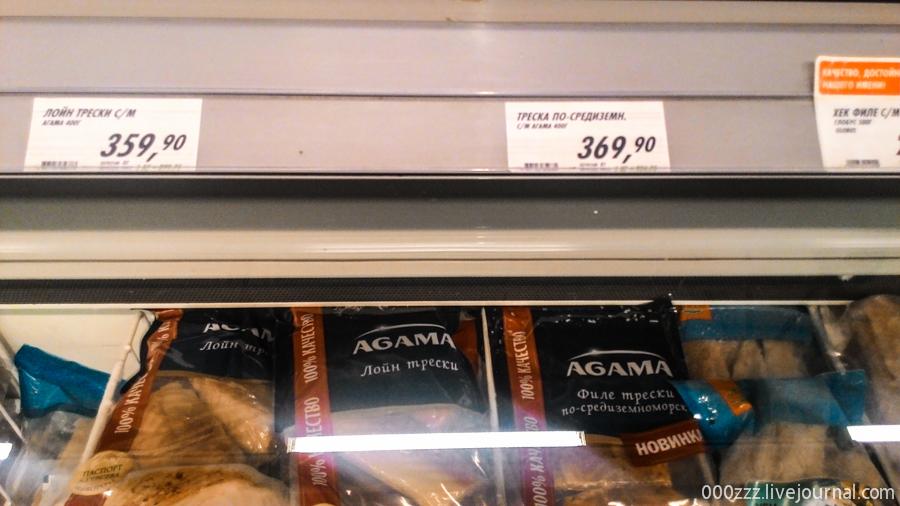 Цены-6.JPG