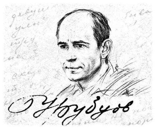 Н.М.Рубцов.jpg