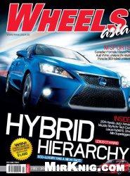 Журнал Wheels Asia - July 2014  SG