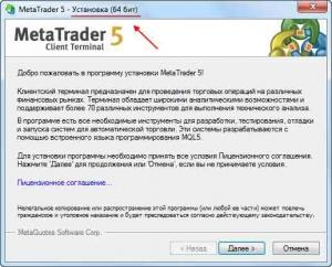 Книга Обучающее видео по работе c терминалом MetaTrader 5 (2012)