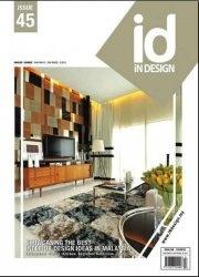 iN Design №45 2013