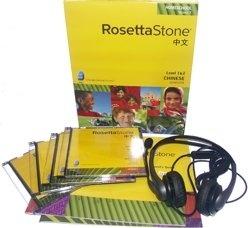 Аудиокнига Аудио приложение к курсу Rosetta Stone Chinese (Levels 1-3)