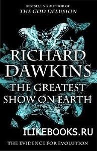Книга Докинз Ричард - Величайшее Шоу на Земле. Свидетельство Эволюции