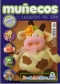 Журнал Munecos y juguetes de tela Ano 3 n21.