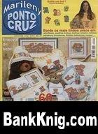 Журнал Marileny Ponto Cruz n 2