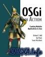 Книга Osgi in Action: Creating Modular Applications in Java
