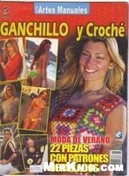 Журнал Ganchillo y Croche №5