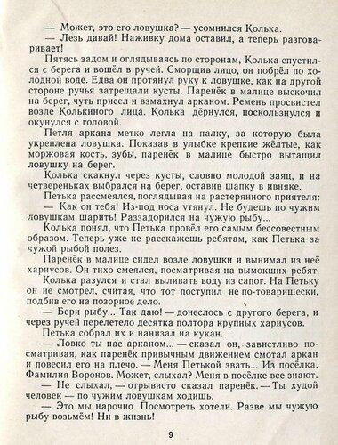 Барышев_002.jpg