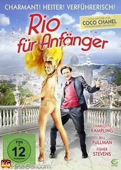 Rio für Anfänger (Rio Sex Comedy) (2010)