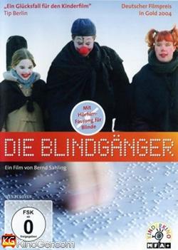 Blindgänger (2015)