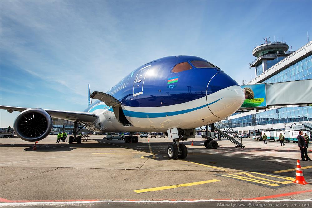 Dreamliner AzAl DME