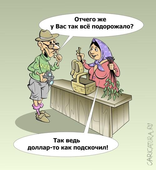 В оккупированном Крыму зафиксировали четырехкратное сокращение потребления воды - Цензор.НЕТ 1965