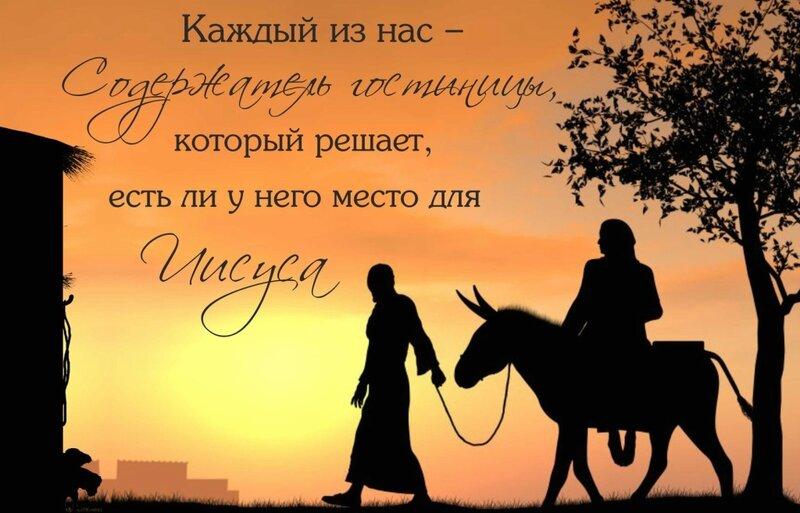 С Рождеством Христовым!.jpg