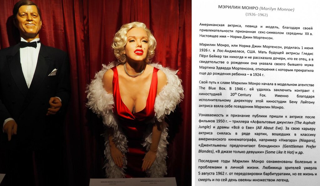 Мэрилин Монро В Ночнушке – Ниагара (Сша) (1952)