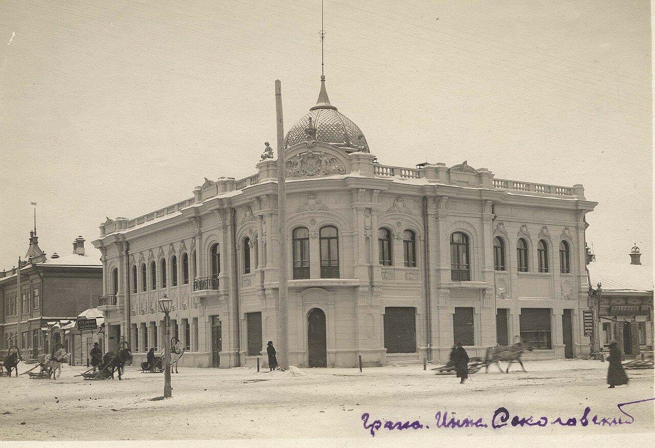 Фрагмент перекрестка улицы Гостиной и Покровского переулка с домом мещанина М.М. Зельмановича.1910