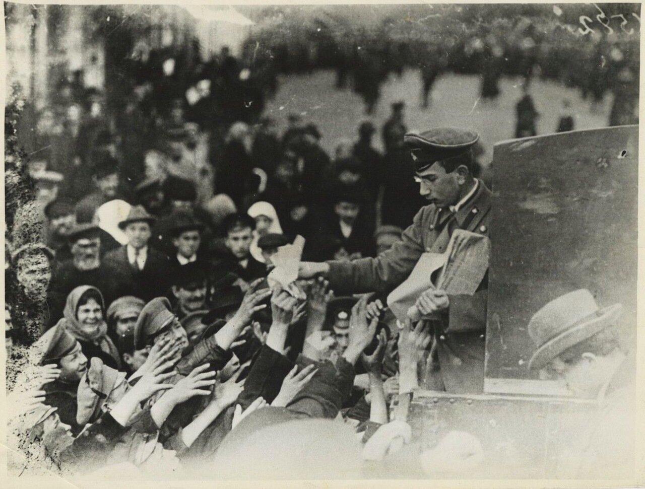 1917. Распространение революционных газет в Москве