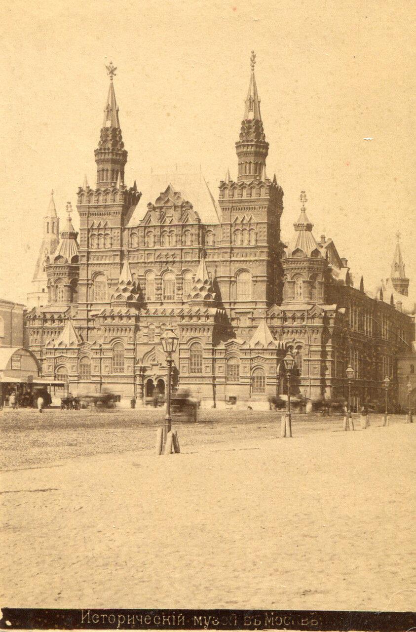 102. Исторический музей