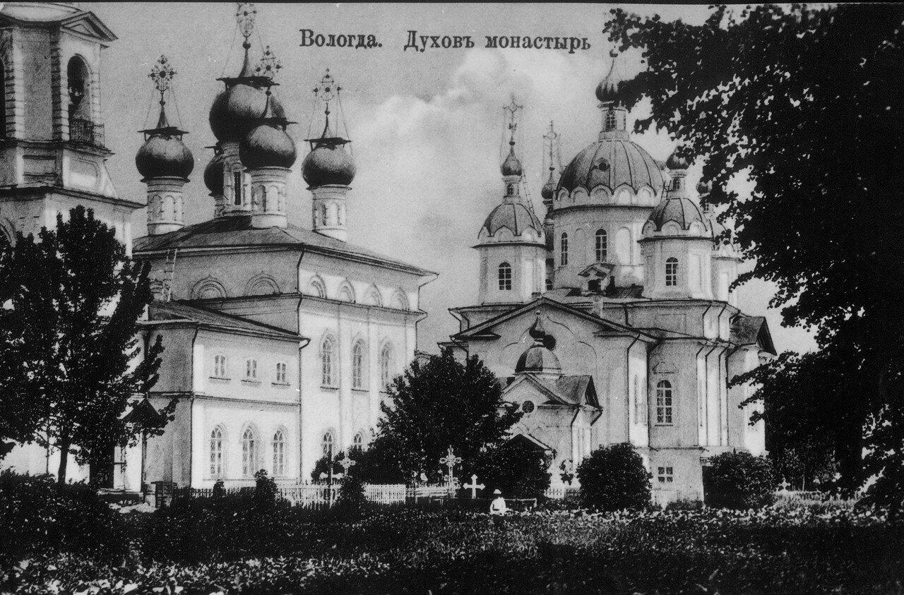 Духов монастырь