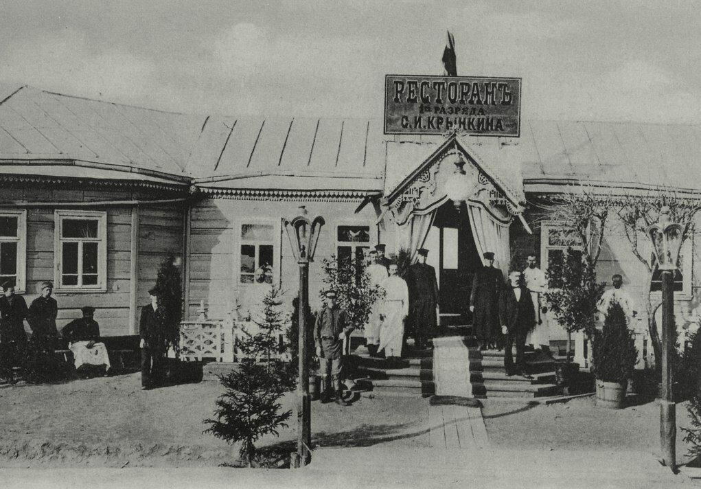 234. Старое здание ресторана Крынкина на Воробьёвых горах.1890
