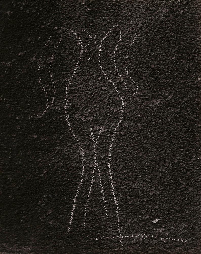 1933. Граффити