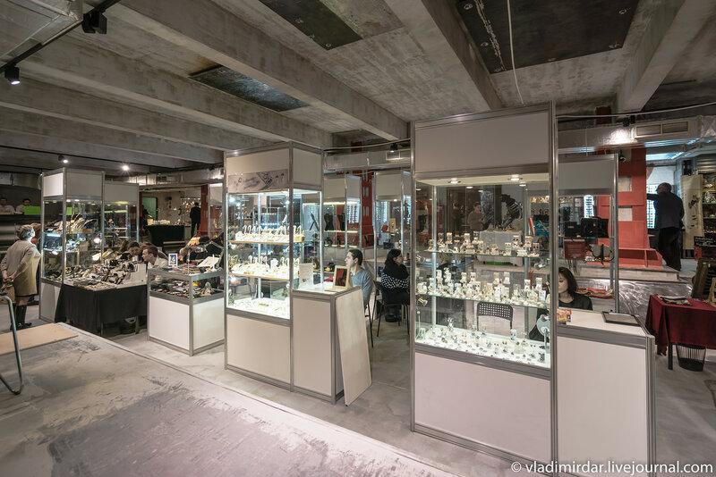 Выставка-салон «Золотой ярлык» на Красном Октябре