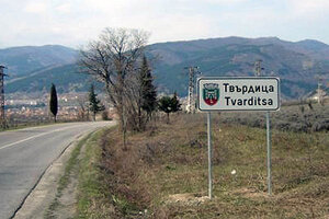 В Твардице стираются грани между селом и городом