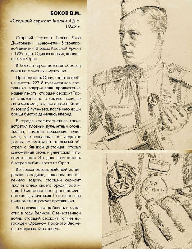https://img-fotki.yandex.ru/get/15592/19735401.eb/0_8ed96_5f405222_XL.jpg