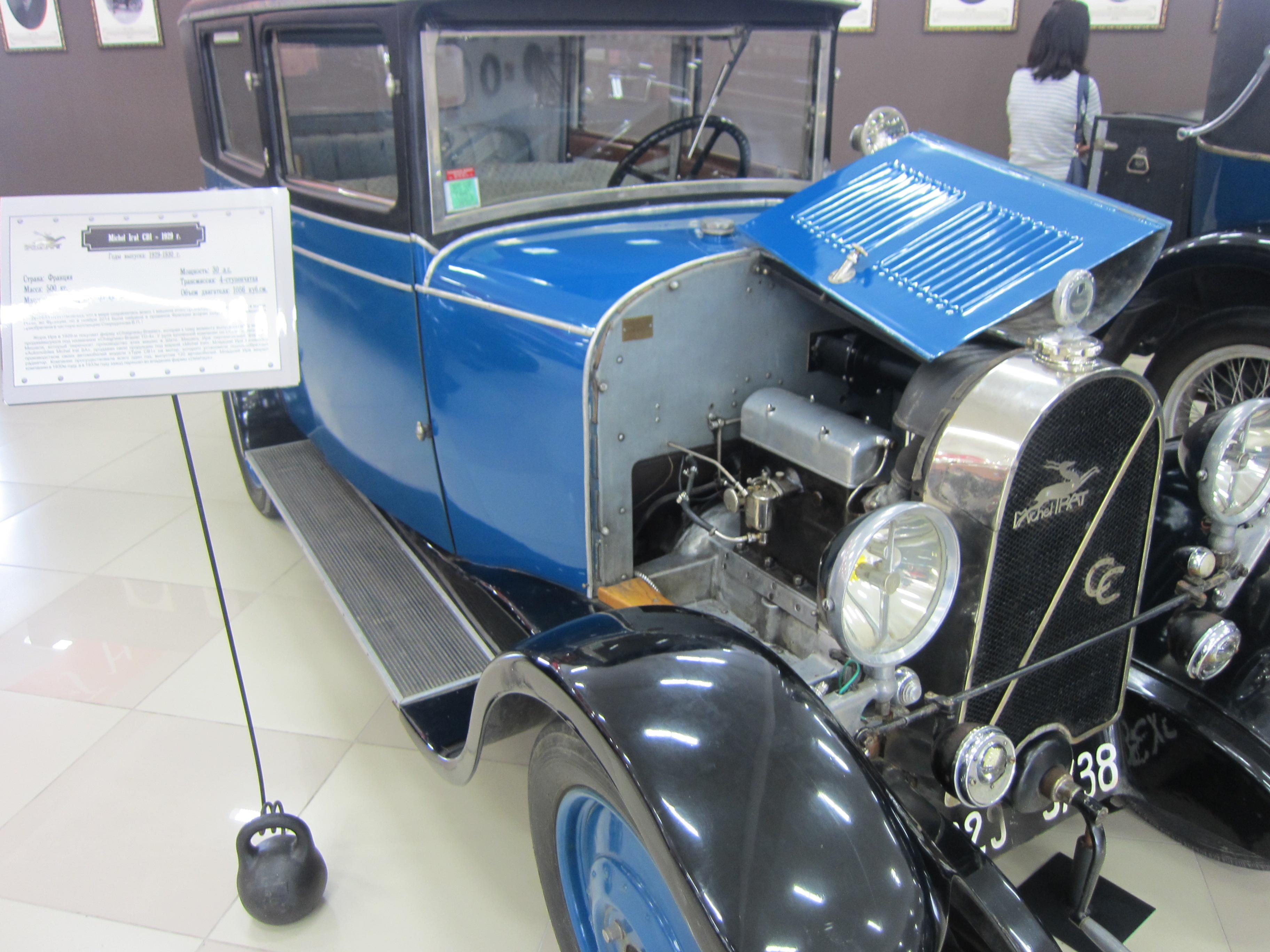 Машины полностью комплектны, под капотами можно увидеть оригинальные моторы (10.08.2015)