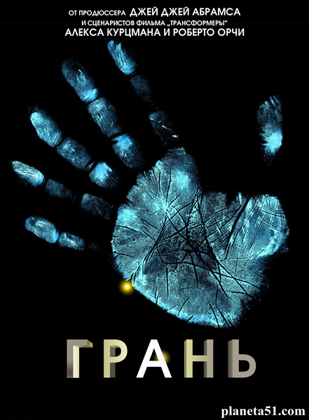 �� ������ (�����) (1-5 ������: 1-100 ����� �� 100) / Fringe / 2008-2012 / �� (LostFilm) / HDRip, WEB-DLRip
