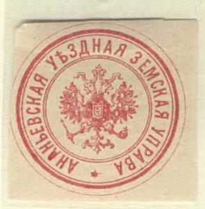 1896 Ананьев