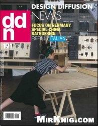 Журнал Design Diffusion News №191 2013