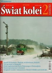 Журнал Swiat kolei 2013-02