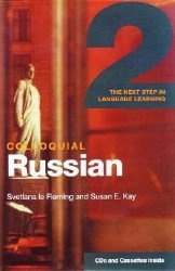 Аудиокнига Colloquial Russian 2. The Next Step in Language Learning