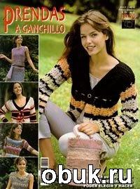 Журнал Prendas a ganchillo №20 2004