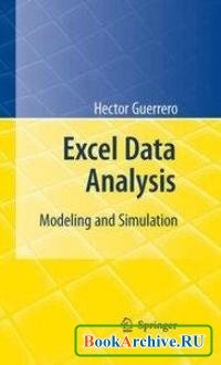 Книга Excel Data Analysis: Modeling and Simulation.