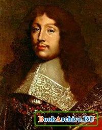 Книга Сборник книг Франсуа VI де Ларошфуко.