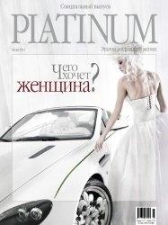 Журнал Platinum - Весна 2011