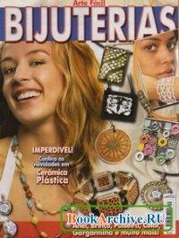 Журнал Arte Facile Bijuteria