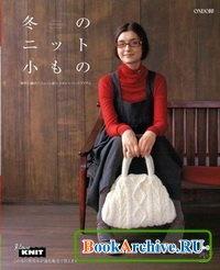Журнал Ondori i love knit, 2007