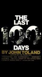 Книга The Last 100 Days