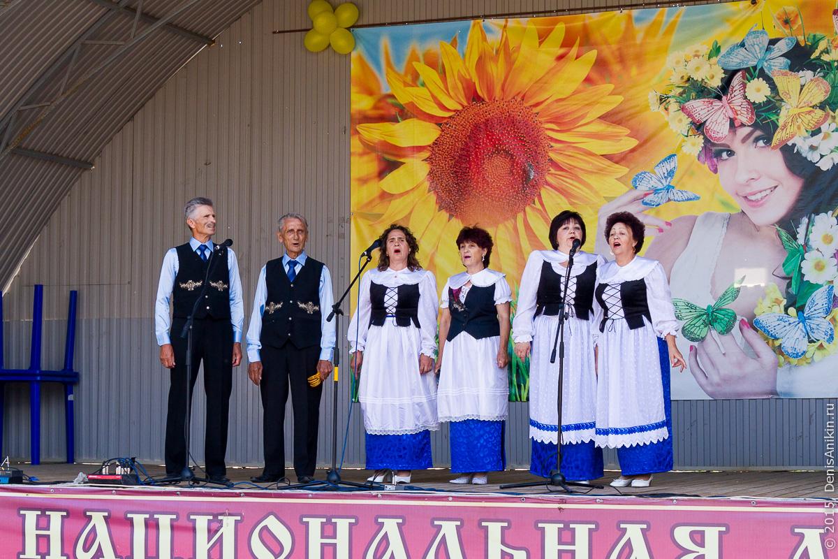 250 лет переселения немцев в Россию 33