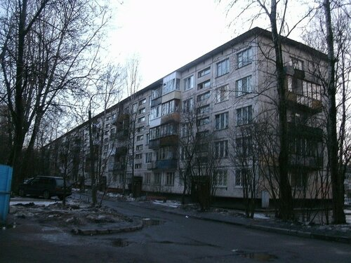Белградская ул. 26к5